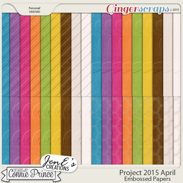Project 2015 April - Embossed Papers