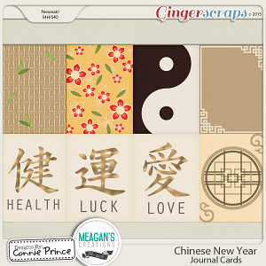 Chinese New Year - Journal Cards