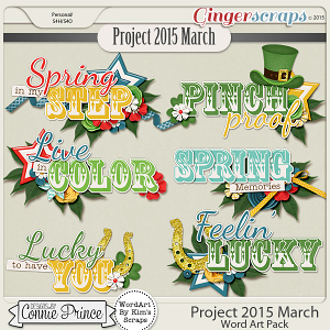 Project 2015 March - WordArt Pack