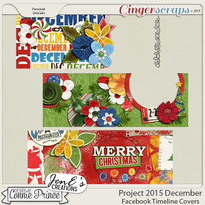 Project 2015 December - Facebook Timeline Covers