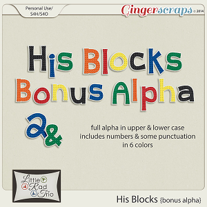 His Blocks {bonus alpha} by Little Rad Trio