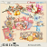 All Good Gifts Harvest Clusters by ADB Designs