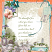 Blushing Beauty layout by Nancy