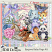 Bygone Baby Digital Scrapbook Page Kit by ADB Designs