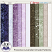 Provence Lavender Ornate Papers