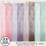 All Through the Night Cardstock Solids by ADB Designs