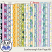 Scarborough Fair Page Kit Papers by ADB Designs