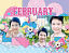 2021 quickpage calendars - February by HeartMade Scrapbook