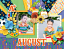 2021 quickpage calendars - August by HeartMade Scrapbook