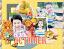 2021 quickpage calendars - October alt by HeartMade Scrapbook