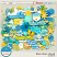 Blue skies ahead - elements by HeartMade Scrapbook