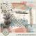 A Little Wild Paint Splatters by Chere Kaye Designs