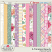 Patterned Papers - Preview (Included or sold separately)
