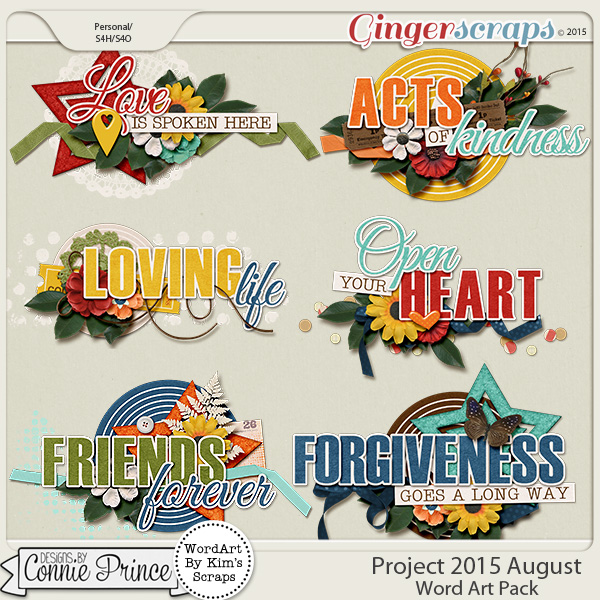 Project 2015 August - WordArt Pack