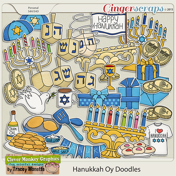 Hanukkah Oy Doodles by Clever Monkey Graphics