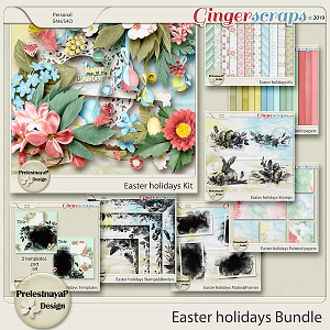 Easter holidays Bundle