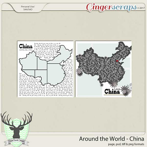 Around the World Countries: China by Dear Friends Designs
