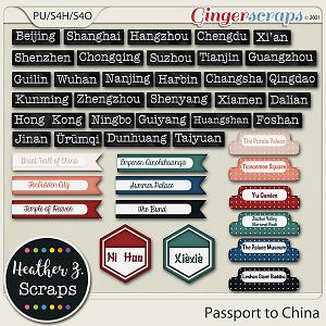 Passport to China WORD BITS by Heather Z Scraps