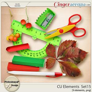 CU Elements Set15 by PrelestnayaP Design