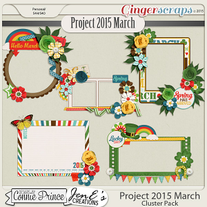 Project 2015 March - Cluster Pack