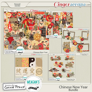 Chinese New Year - Bundle