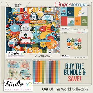 Out Of This World Collection Bundle