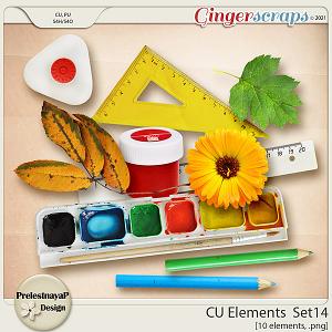 CU Elements Set14 by PrelestnayaP Design